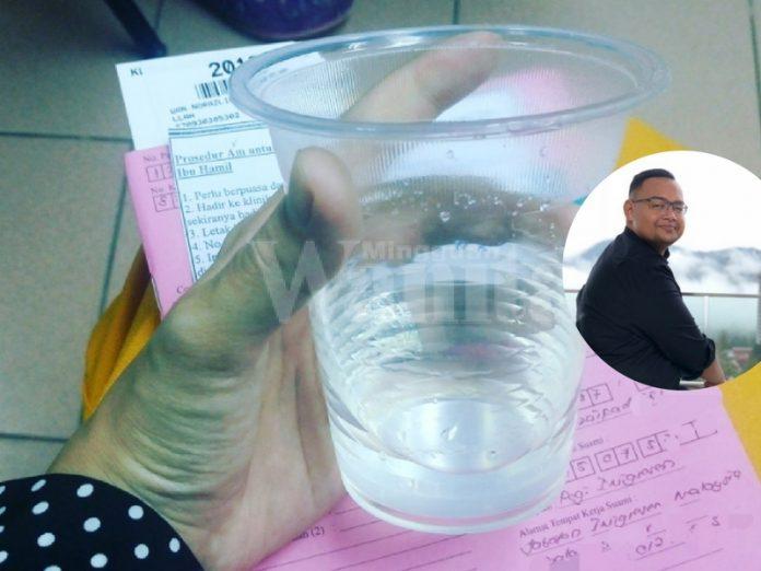 air gula