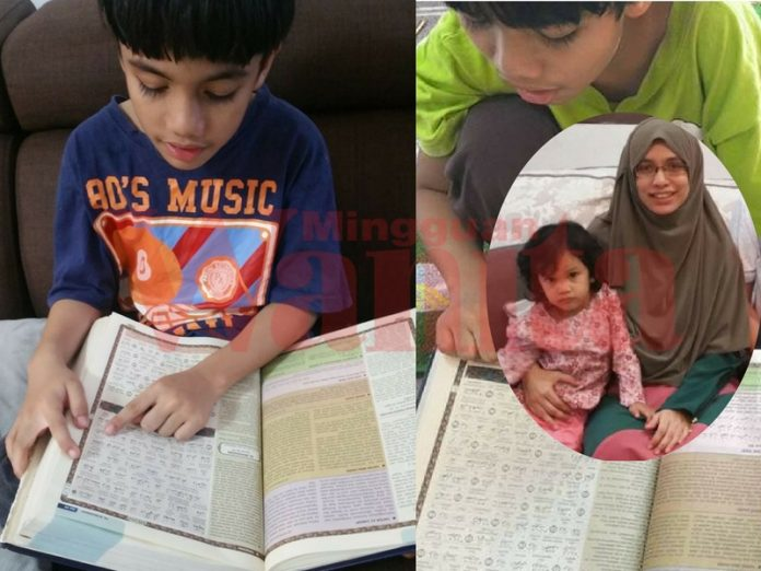 anak baca al-Quran