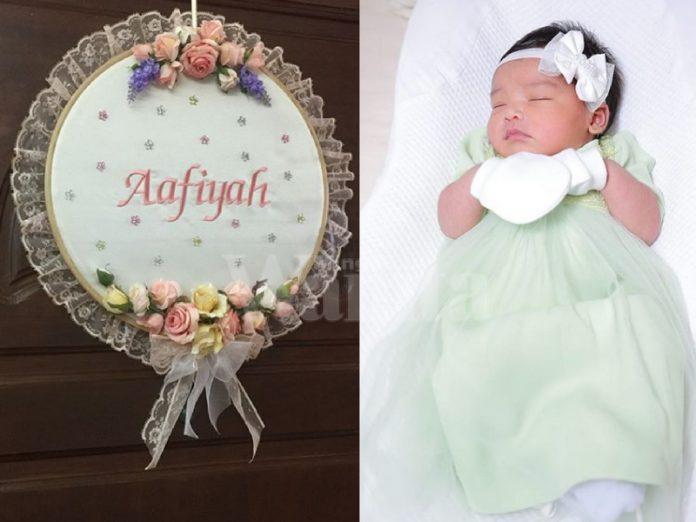 aafiyah