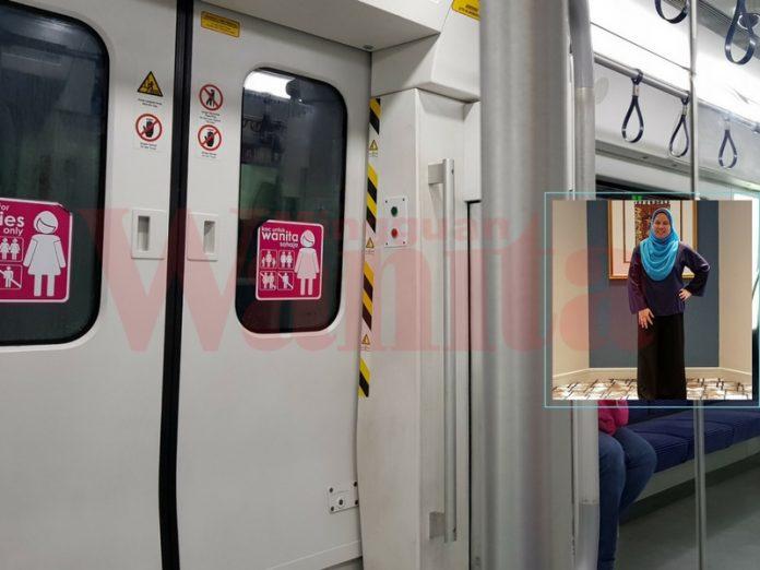 koc pink