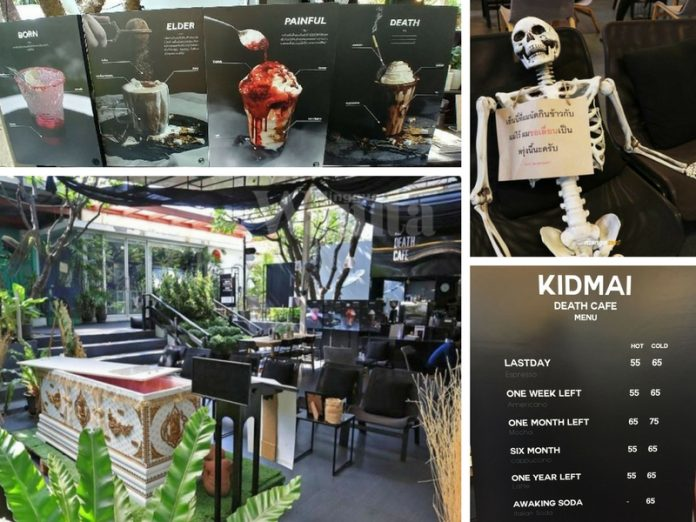 Kid Mai Death Café