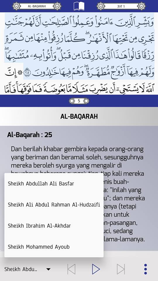 aplikasi-al-quran
