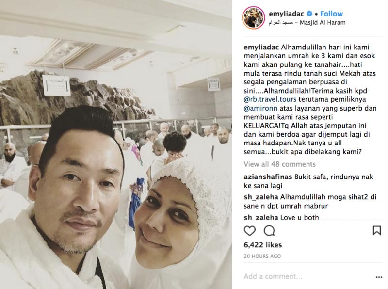 Terharu Baca Ikrar Cinta Datuk AC Mizal Pada Isteri, Ketika Umrah Bersama Di Tanah Suci