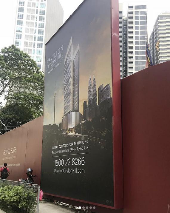 Nourul Depp Trauma, Lagi Setengah Meter Hampir Dihempap Pintu Besar Dekat Pavillion Ceylon Hill