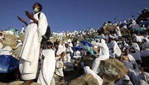 Hari Arafah