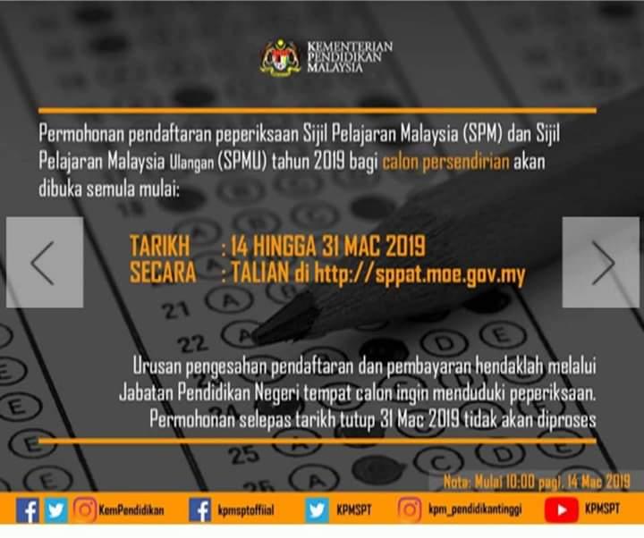 result SPM