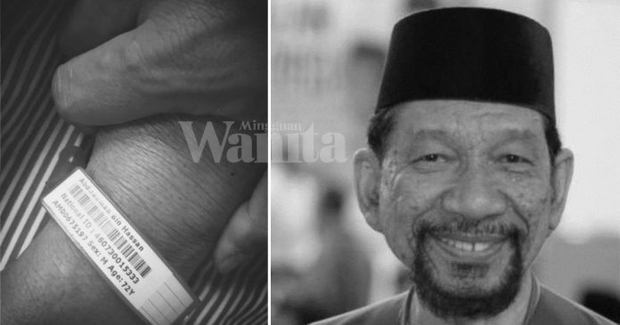 Al Fatihah, Datuk A Rahman Hassan Meninggal Di Sisi Anak-anak Dan Isteri