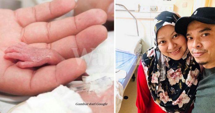 'Baby Danial Bergantung Pada Mesin Untuk Bernafas' Abby Abadi Mohon Doanya