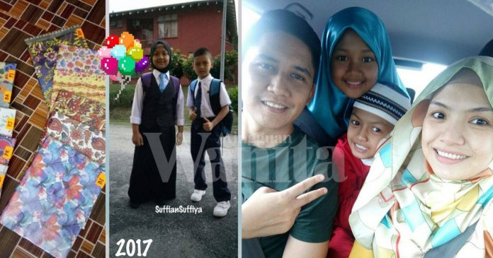 Tip Anak Pandai Urus Sendiri Buku, Kerja Sekolah Dari Darjah 1