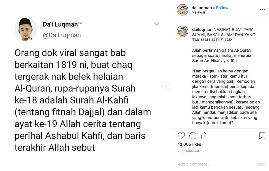 Viral 18 Dan 19, Rupanya Ada Signifikan Dalam Surah Al Quran