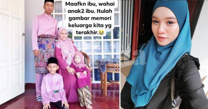 'Saya Masih Bujang, Jauh Sekali Berkahwin Dengan Suami Orang'- Yaya