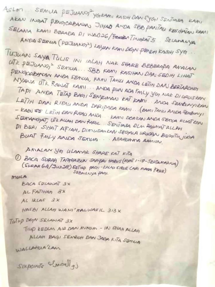 Pesakit Tabligh Selit Surat Dekat Kaunter Wad, Frontliners Tersentuh Dengan Isinya