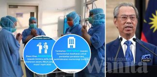 Semak Senarai Bantuan Untuk Rakyat Hadapi Covid-19 - Muhyiddin Yassin