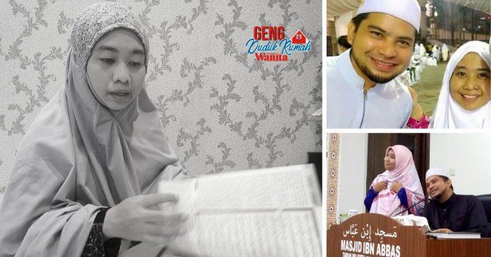 Malam Terakhir Sebelum Ke Hospital, Arwah Isteri Ajarkan Doa Untuk Dibaca