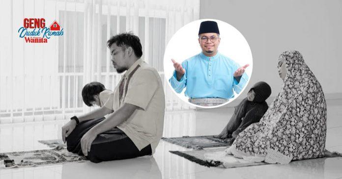 Imam Terawih Amatur, Ini Cara Solat Witir Paling BASIC Di Rumah