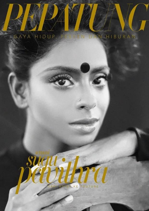 Memang Asal Susah, Kalau Susah Semula Takkan Patah Semangat - S Pavithra
