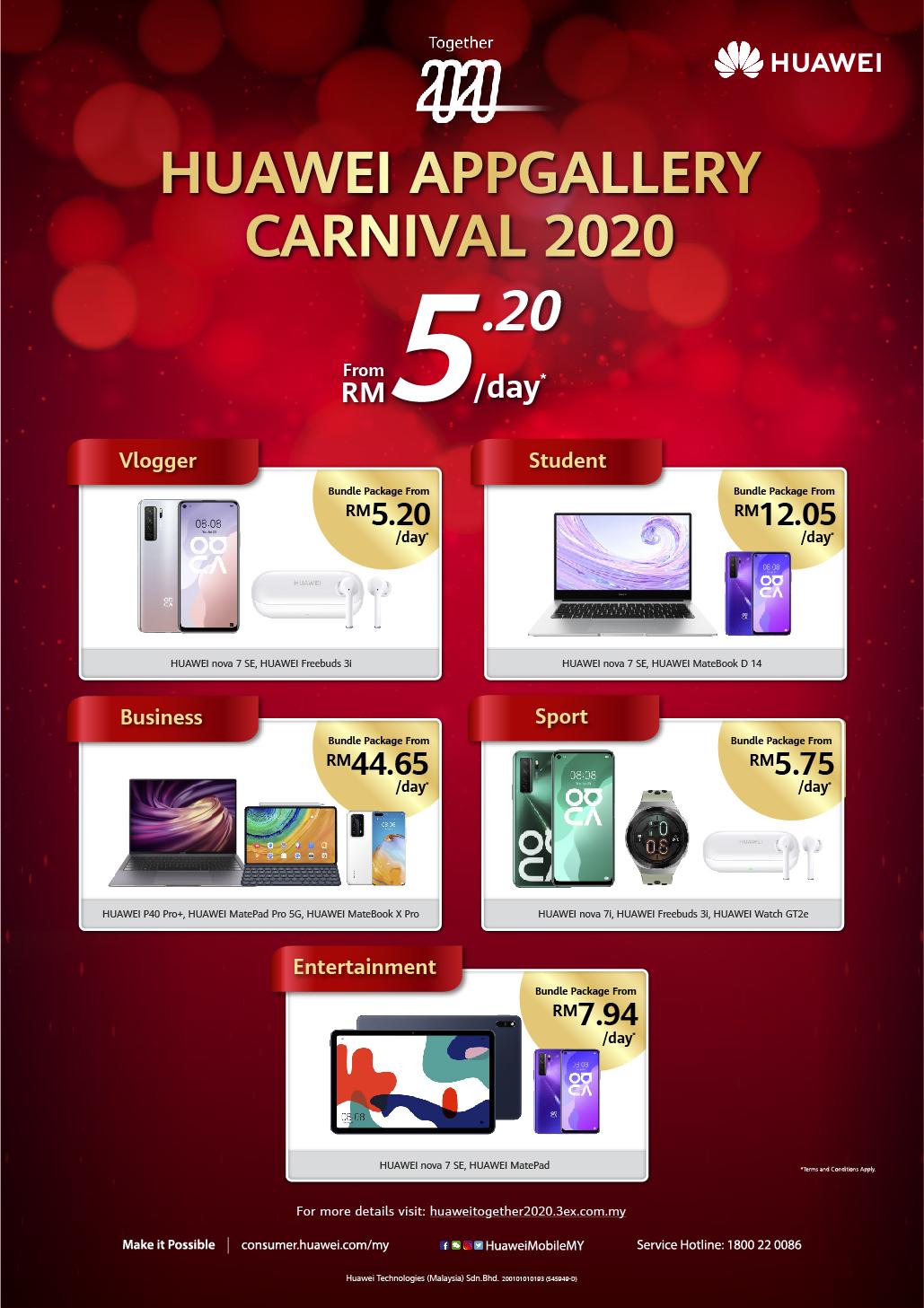 7 Sebab Kenapa Kitorang Gilakan Fon Pintar 5G yang Mampu Milik, HUAWEI nova 7 SE 5G Ni! Harga hanya RM1,499!