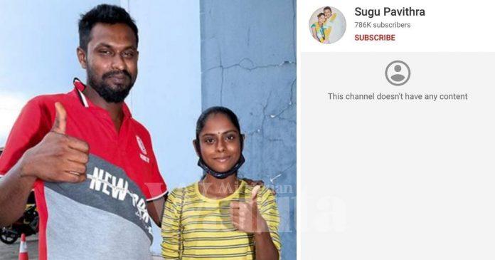 Sebaknya, Tiada Lagi Video Masakan Di Saluran YouTube Sugu Pavithra