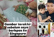 'Setiap Orang Pinggannya Lain-lain..' Demi Rezeki, 6 Bulan Ayah Jauh Dari Anak-anak
