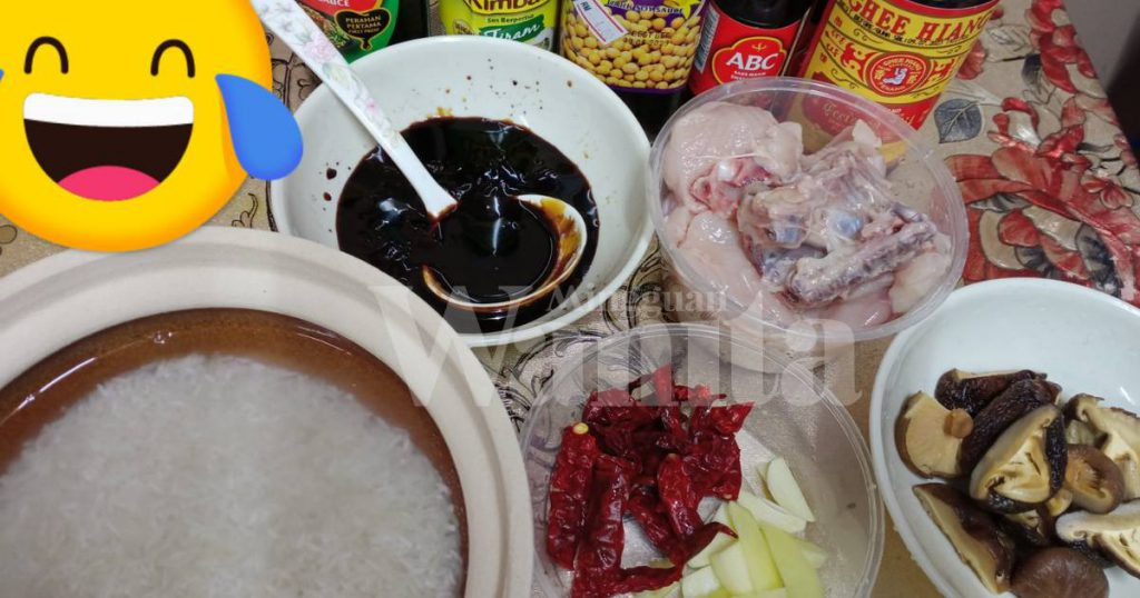 Resipi Nasi Ayam Cendawan Claypot, Nak Lagi Sedap, Bubuh Ikan Masin!