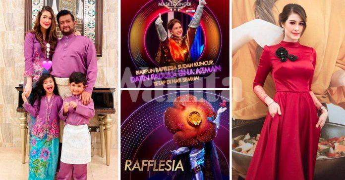 'Saya Tukang Masak Harian Keluarga..' Kata Rafflesia, Yang Juga DP Eina Azman
