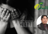 Wanita Boleh Menghidap Semua Jenis Penyakit Mental, Ketahui Faktor-Faktor Risikonya