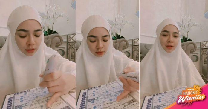 Sekali Lagi Nora Danish Khatam Al-Quran, 9 Malam Terakhir Ramadan