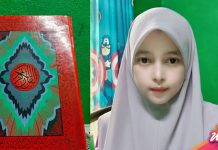 baca-al-quran-atasi-gagap